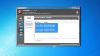 Обзор программ №3: CCleaner или Как очистить свой компьютер?