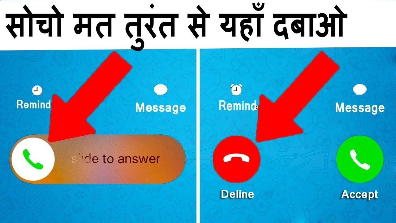 How to Modify or Change Your Android Caller Screen Any Android Phone