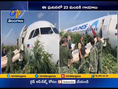 Russian Pilot Compared to Legendary 'Sully' After Heroically Landing Plane in Cornfield: Watch Video