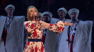 Пелагея - Под ракитою HD (9 мая 2017)