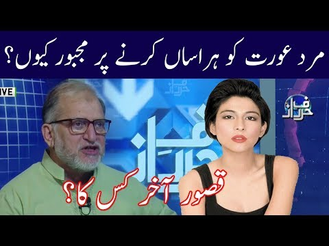 Reality Behind Ali Zafar And Meesha Shafi Issue | Harf E Raaz | Neo News