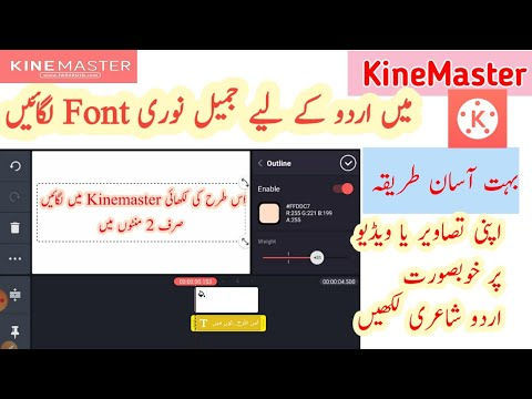 How to install Jameel Noori Nastaleeq Font In Windows 7/8/10 at Google Chrome,اردو جمیل نوری نستعلیق from YouTube · Duration:  4 minutes 5 seconds