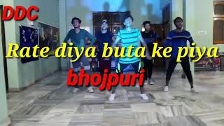 New bhojpuri dance ...video. Rate ......diya ...butake singer pawan singh