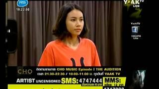 Artist Uncensored Kiss me Five Dancing Class 2 - 'Ab' Dance Ver.