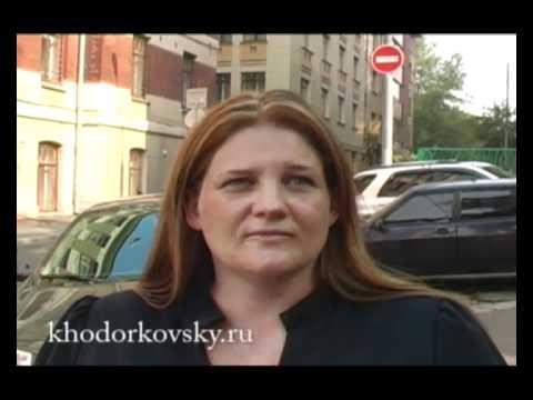 Laura Russell Hardin about Khodorkovsky case
