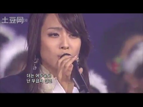 박정아 Park Jung Ah -- 25