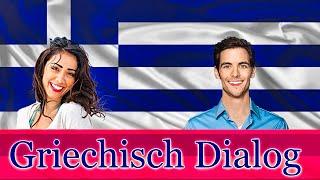 Griechisch Lernen Für Anfänger Dialogtext Zum Nachsprechen Dialog Im Urlaub
