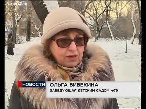 Новости  Новокузнецка 3 февраля