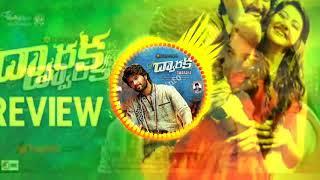 Dwaraka Telugu movie ringtone