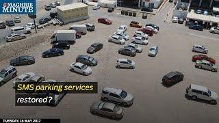 sms parking services restored