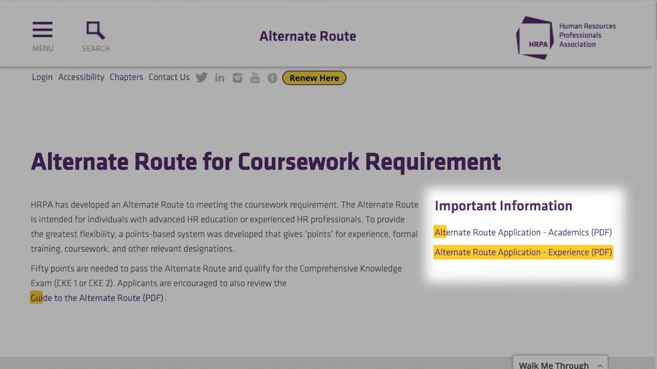 HRPA Alternate Route