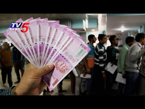 RBI Raises Daily Withdrawal Limit from ATMs to Rs 10000 | TV5 News