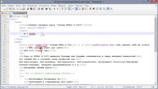 Форма записи стиля  (Основы HTML и CSS)