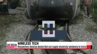 Researchers develop device that supplies electricity wirelessly to trains