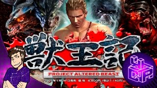 Project Altered Beast # Meu Primeiro de 2005!!!!