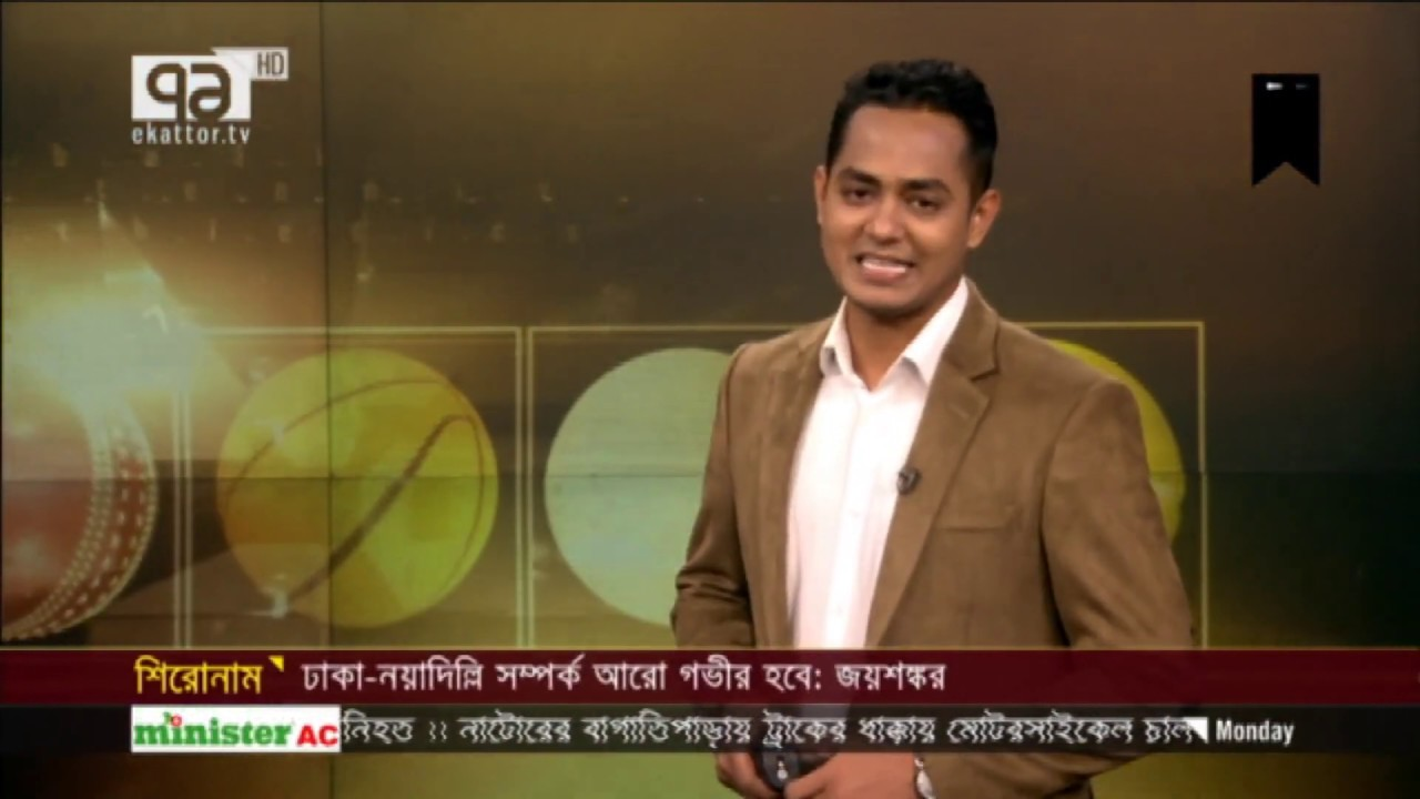 খেলাযোগ ১৯ আগস্ট | Khelajoh 19 August 2019 |  Sports News| Ekattor Tv