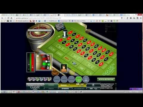 Видео Игры в казино вулкан