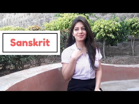 Sanskrit |  Amazing Facts You Didn't Know About Sanskrit | Must Watch