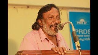 പൊയ്കയിൽ ശ്രീകുമാര ഗുരുദേവനും അടിമ ജനതയും | Kureepuzha Sreekumar