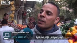 مصر العربية    تعرف على أسعار الخضار .. قفزة في البسلة والبامية