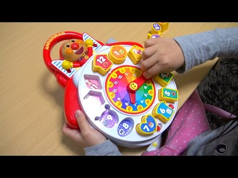 アンパンマン 知育とけい/Tell time: Colorful Anpanman Clock Toy