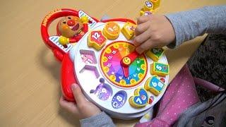 アンパンマン 知育とけい/Tell time: Colorful Anpanman Clock Toy thumbnail