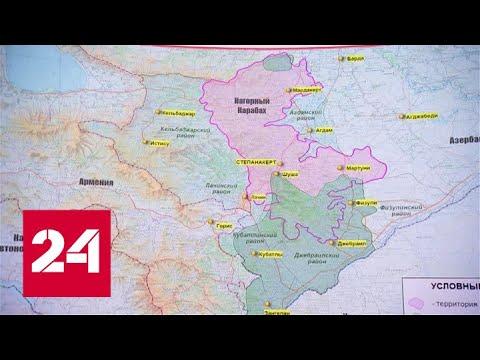 Минобороны РФ показало карту наблюдательных постов в Карабахе - Россия 24