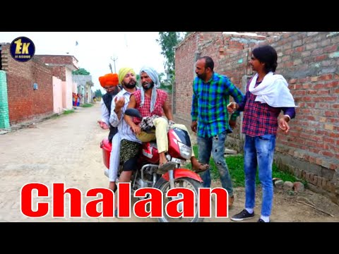 Chacha Bishna || Beera Sharabi || Chalan...