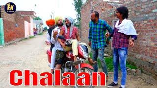 Chacha Bishna || Beera Sharabi || Chalan Amli Da || funny comedy 2018 || Ek Records