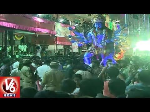 Lashkar Bonalu 2017 : Bonalu Celebrations At Secunderabad Ujjaini Mahankali Temple | V6 News