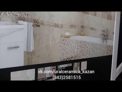 Уралкерамика керамическая плитка Производство