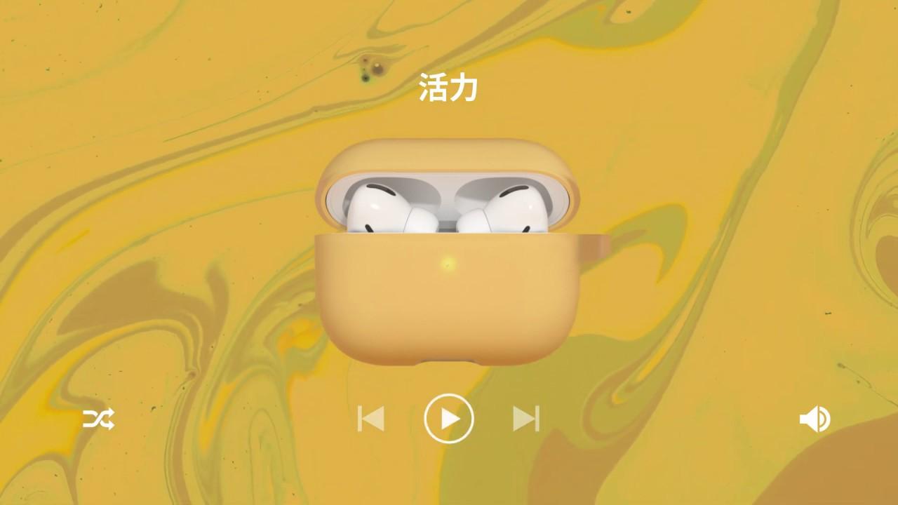 AirPods保護套 - Follow The Music|犀牛盾RhinoShield