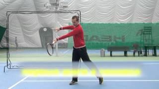 Теннис. Первые шаги.