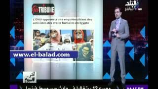بالفيديو.. أحمد مجدي: رد وزارة الخارجية علي حقوق الإنسان 'ناري'