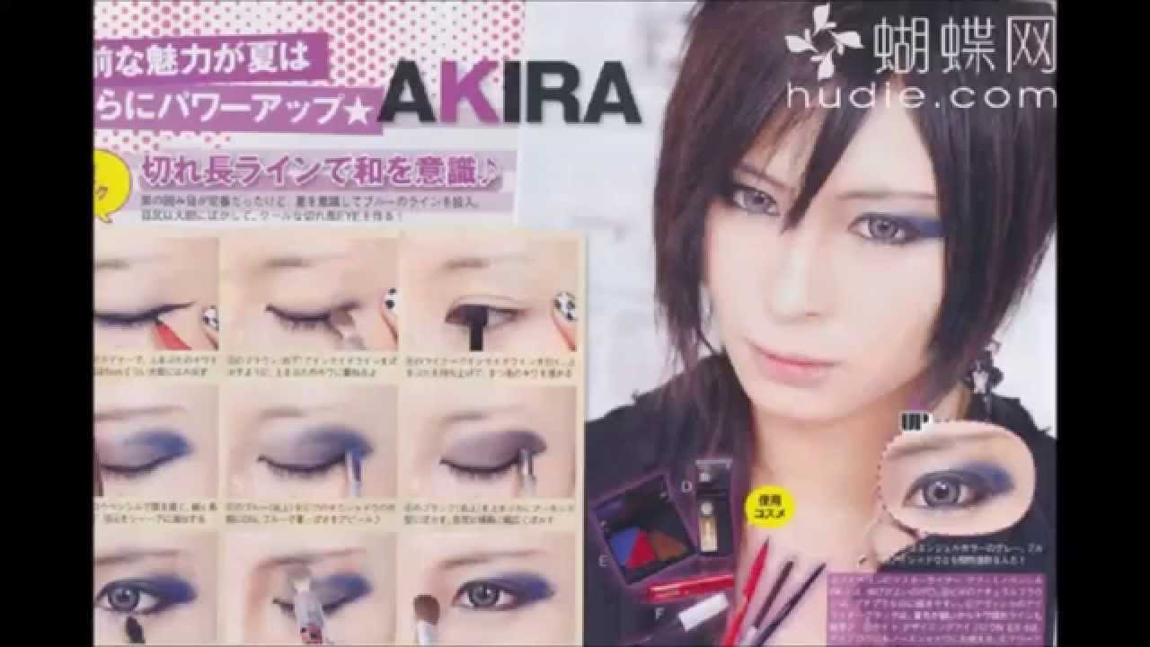 Maquillaje Visual Kei Top Youtube