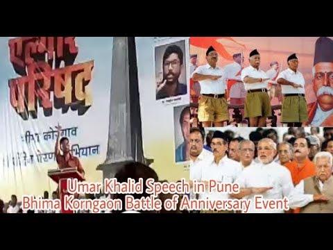 Umar khalid Speech In Pune Bhima Koregaon Event On Bramanvad and Rss