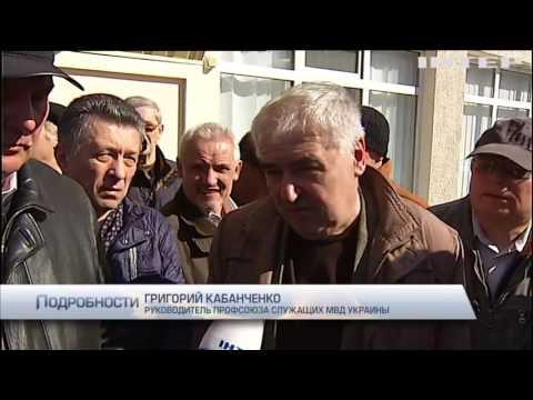 Пенсии мвд украины 2017 - --2017
