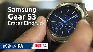 Samsung Gear S3: Erster Eindruck - Hands-On zur Smartwatch (deutsch) - IFA 2016 - GIGA.DE