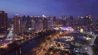 〔DJI空拍 - 都市夜景系列〕 水都城市·魅力高雄