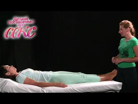 С у п выпуск с секс девушкой