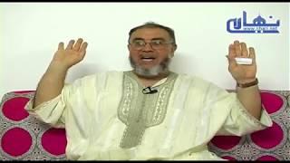 الشيخ عبد الله نهاري دعاء ذبح الاضحية
