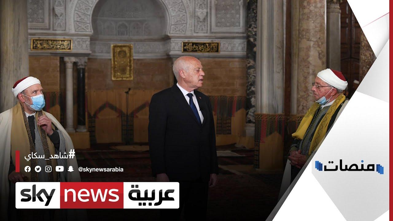فيديو قيس سعيد يهاجم فيه الإسلاميين يتصدر في تونس |#منصات  - نشر قبل 19 ساعة