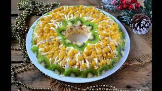 Новогодний рецепт салата в год собаки 2018
