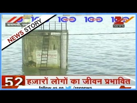 Flood worsened the conditions of Allahabad and Varanasi