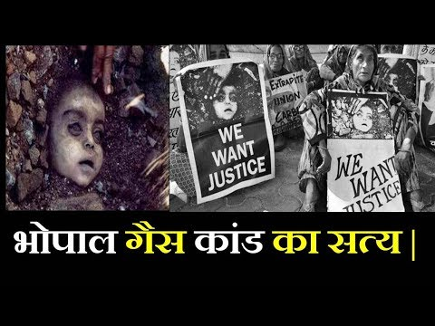 Conspiracy Behind Bhopal Gas Tragedy Must Watch.By Rajiv Dixit