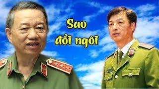 Tân Bộ trưởng bộ công an Nguyễn Duy Ngọc