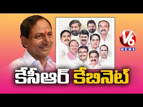 KCR Cabinet | Telangana Cabinet Ministers Takes Oath At Raj Bhavan | V6 News