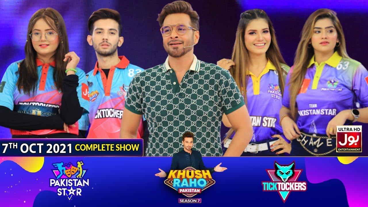 Download Khush Raho Pakistan Season 7 | Faysal Quraishi Show | 7th October 2021 | Complete Show