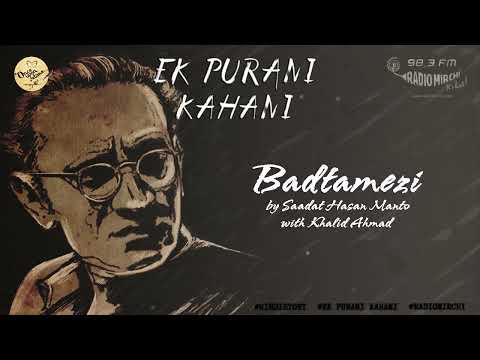 Badtamezi | Saadat Hasan Manto | Ek Purani Kahani | Radio Mirchi | Hindi | Urdu | Audio Story