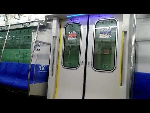 つくばエクスプレス新型車両TXー3000系車内 北千住→八潮